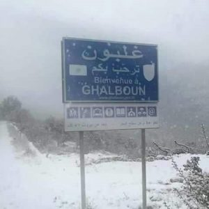 Ghalboun-Sign