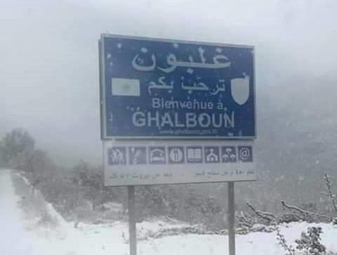 Ghalboun-Sign-r