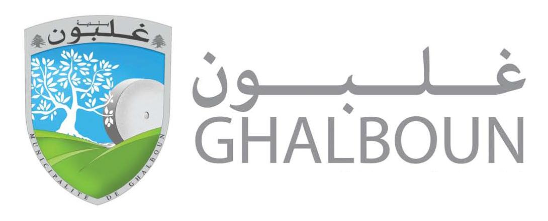 Ghalboun