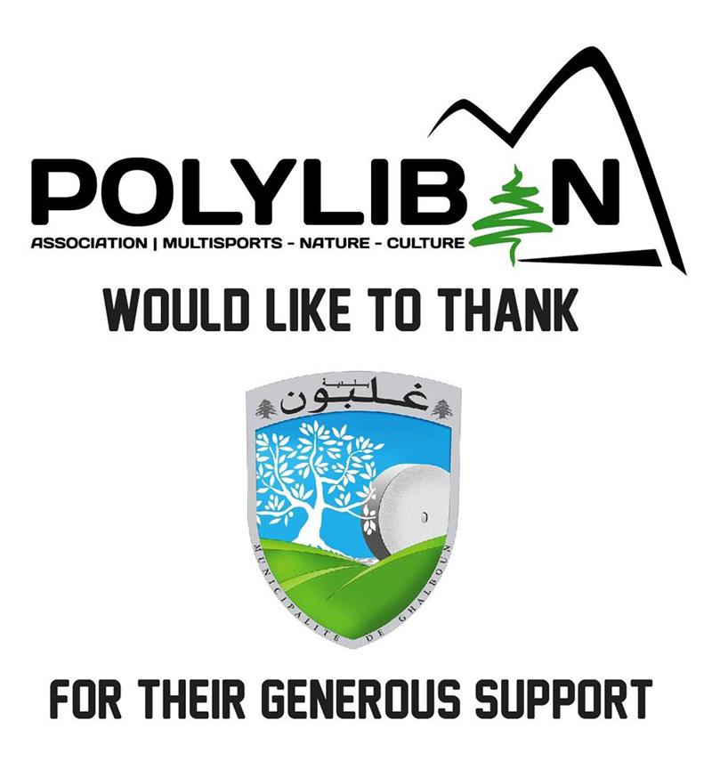 Polyliban-1